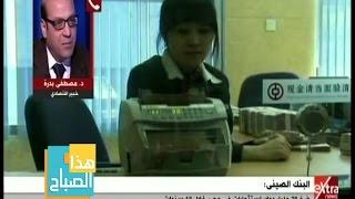 خبير اقتصادي: الاستثمارات الصينية تؤكد ثقة المؤسسات الدولية في مصر