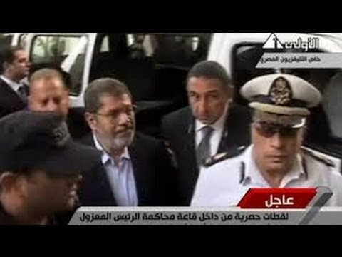Muslim Brotherhood  president Mohamad Morsi on Trial in Egypt