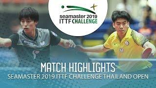 Download Video Kohei Sambe vs Yeh Chih-Wei | 2019 ITTF Challenge Thailand Open (R32) MP3 3GP MP4