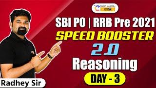 SBI PO I RRB Pre 2021 | Reasoning Speed Booster 2.0 I Day-3 | Radhey Sir