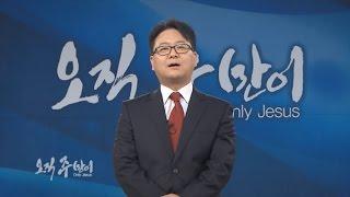 I Was a Devout Buddhist! : Soontae Hong, Hanmaum Church