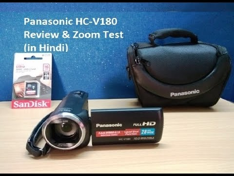 Panasonic HC V180 Review with zoom test HINDI , TECHNICAL ASTHA