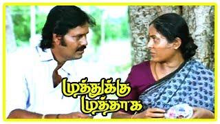 Muthukku Muthaga Movie Scenes | Ilavarsu and Saranya visit Natraj | Oviya