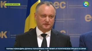 Додон сделал шаг к евразийской интеграции   МИР24