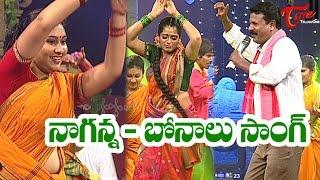 Naganna | Telangana Bonalu Folk Songs | by Pedda Puli Eshwar