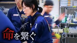 救急医 フライドクター ドクターヘリ 緊急出動 篠原希 検索動画 7