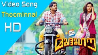 MUDHUGAUV THOOMINNAL Official HD | Latest Malayalam Movie Song | Gokul Suresh | Arthana