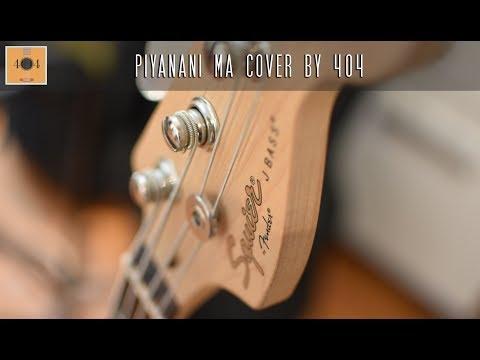 Piyanani Ma Nawatha Upannoth Cover By 404