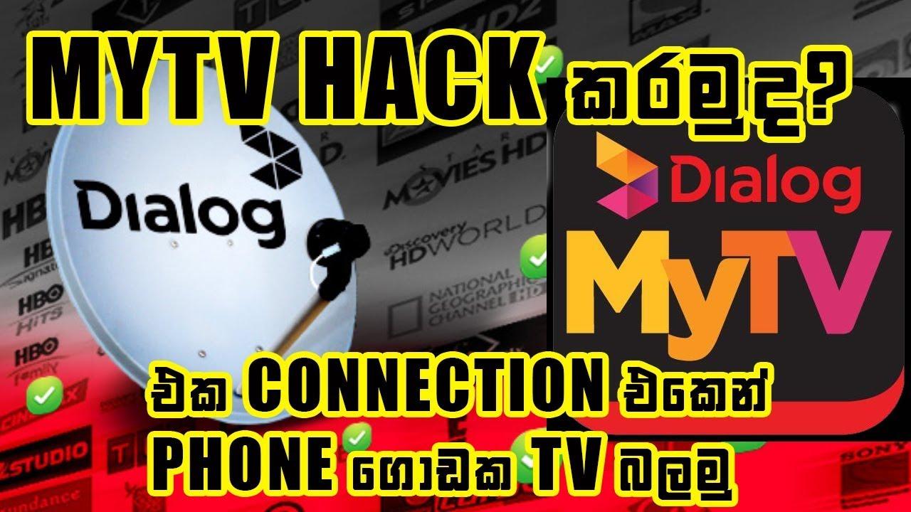 dialog mytv hack Trick | dialog tv Mod app hack working 2019