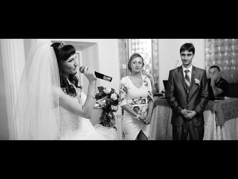 Невеста читает рэп в подарок 18