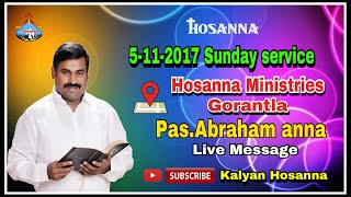 Hosanna ministries gorantla sunday service live message #hosannaministriesgorantla
