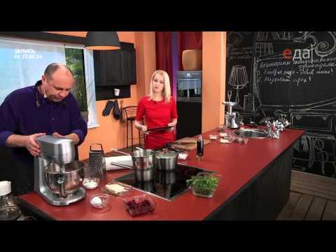 Скандинавские фрикадельки с брусничным соусом и пикантным пюре