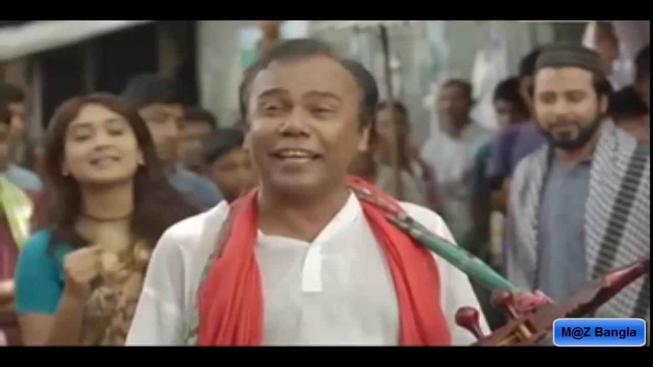 Deshe Mobile ashese Komola Sundori Fazlur Rahman Babu, Song #1