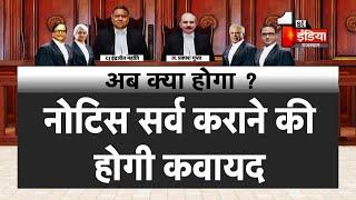 6 बसपा विधायकों को जारी होंगे नोटिस, 8 अगस्त तक नोटिस तामील कराने के निर्देश