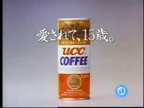 UCCコーヒー 1986年CM