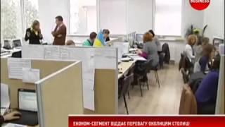 Какие офисы Киева наиболее востребованы у арендаторов?(, 2013-10-18T13:21:57.000Z)
