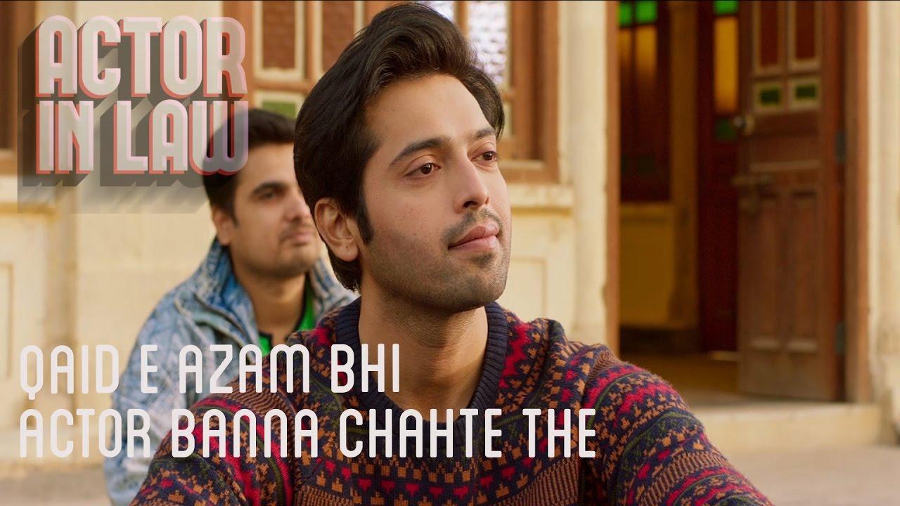 Qaid e Azam Bhi Actor Banna Chahte The | Fahad Mustafa | Movie Scene | Actor In Law 2016