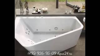 Обзор европейских гидромассажных ванн от Aqua24.ru