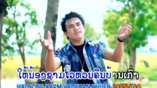 ไผ่ พงสะหวัน Tham khao sao palinnya ถามข่าวสาวปาลินยา ຖາມຂ່າວສາວປະລິນຍາ