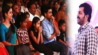 Surya is my world says Jyothika  | 123 Cine news | Tamil Cinema News