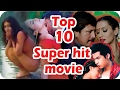 Top 10 Super Hit Nepali Movies of 2016