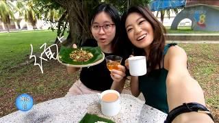 狮城有约   吃出一个文化: 缅甸喝茶文化