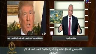 بكري: مصر لن تترك