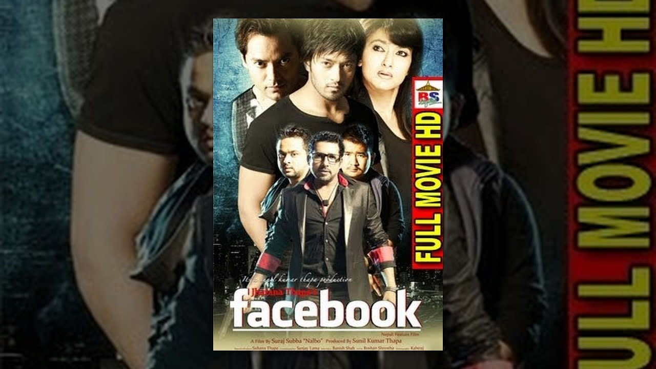 Facebook - फेसबूक - Hot Nepali Movie