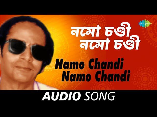 Namo Chandi, Namo Chandi   Audio   Bimal Bhushan   Pankaj Kumar Mullick   Bani Kumar