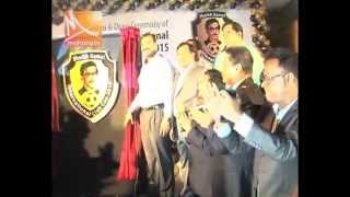 SK Kamal Int  Club Cup 2015