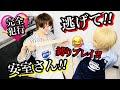 【男同士×密室】イケメン男友達の安室さんコスが似合いすぎて思わず手を出してしまいました…【名探偵コナン】