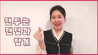 팬투연예뉴스 정용화 출연 드라마 ost 불러, 유준상 …