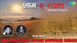 Har Taraf Har Jagah Besumar Aadmi | Shaam-E-Ghazal | Jagjit Singh, Lata Mangeshkar