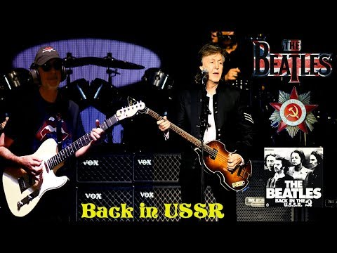 Back in the USSR open G Beatles Subtitulada Paul McCartney & RollingBilbao Cover 2019 HD HQ