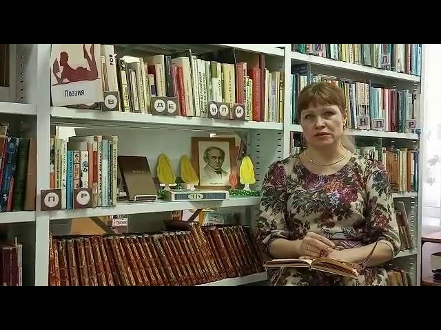 Изображение предпросмотра прочтения – ЛюбовьНадречная читает произведение «Есть в осени первоначальной...» Ф.И.Тютчева