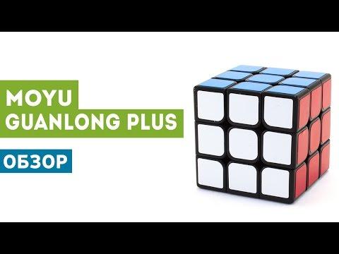 Кубик MoYu MF3 GuanLong Plus | Обзор, купить