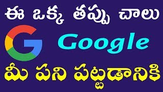 HOW TO PERMANENTLY CLEAR BROWSER HISTORY IN TELUGU || how to delete browsing history on android