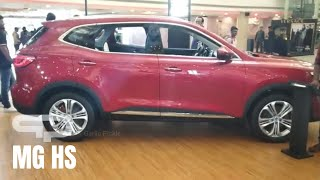 MG HS compact crossover | MG Motors India