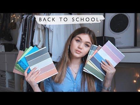 ПОКУПКИ КАНЦЕЛЯРИИ 📓 BACK TO SCHOOL | Бэк ту скул 2019