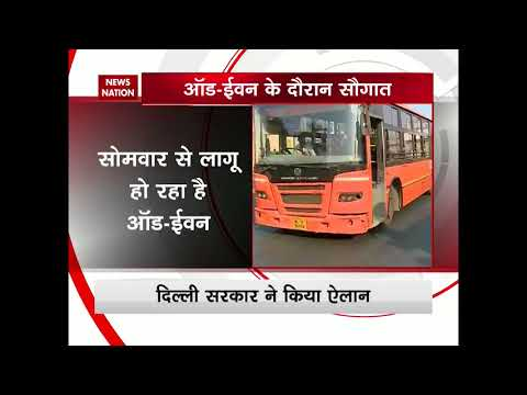 Delhi Government announces free DTC bus service if odd-even scheme is implemented
