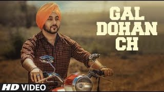 GAL DOHAN CH ( NEW SONG ) || DEEP KARAN - MATT SHERON || LATEST PUNJABI SONG 2017