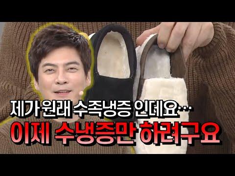 [GS홈쇼핑] 겨울에 슬립온은 추워서 못 신는다구요?! | 로또 남성용 소가죽 방한 슬립온 (블랙/차콜그레이) 신발추천, 패션, 보아퍼, 털신