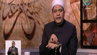 أمين الفتوى يوضح الحكم فيما تبقى من مصروف المنزل بعد وفاة الزوجة.. فيديو
