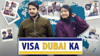Visa Dubai Ka || Nazarbattu ||