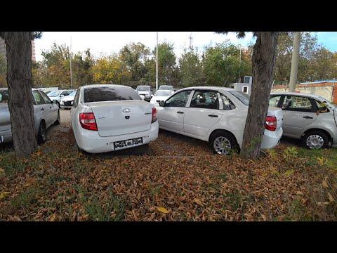 Авторынок Краснодар ЦЕНЫ  Лада есть очень много Автомобилей
