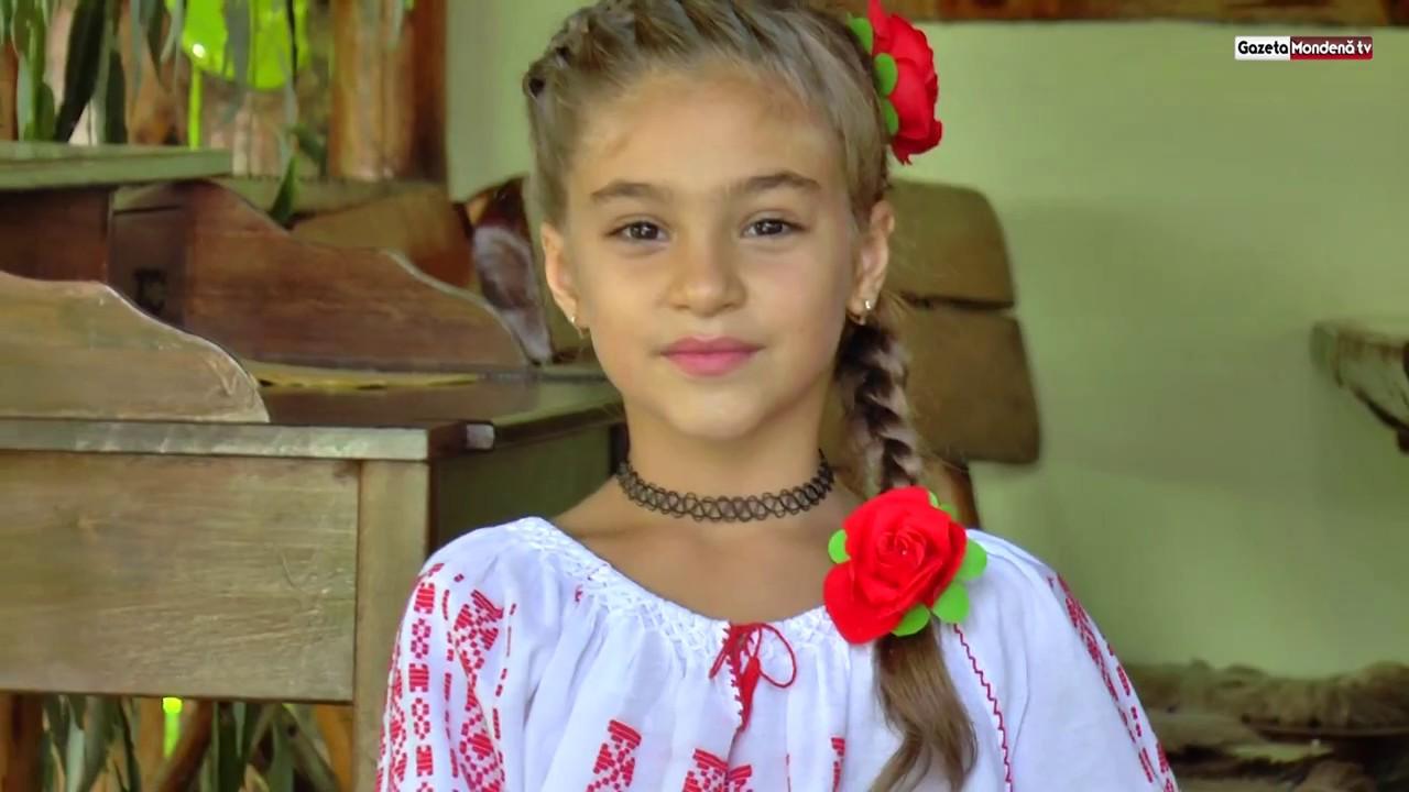 Maria Gara