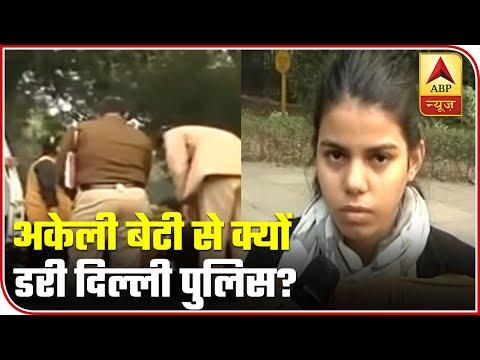 Delhi Police Detain