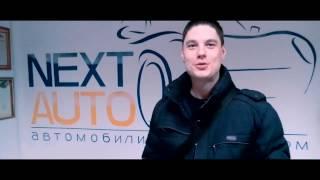 видео Выкуп автомобилей в  Казани