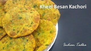 Kheel Besan kachori Recipe | Diwali Leftover Kheel recipe - Indian Tadka