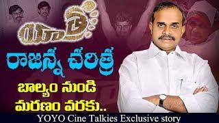 YS Rajasekhara Reddy Life History Yatra Story YSR Story YOYO Cine Talkies